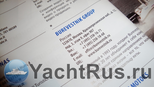 Moscow Boat Show 2015