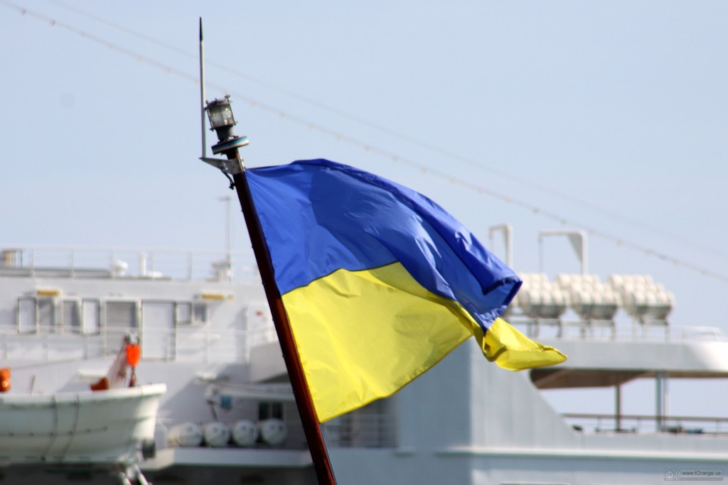 Ukrainian  Flag on boat