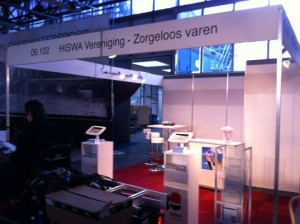 выставка HISWA in-water boat show Amsterdam